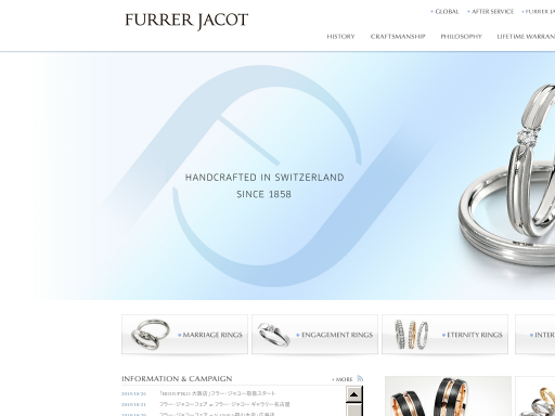 furrer-jacot.co.jp