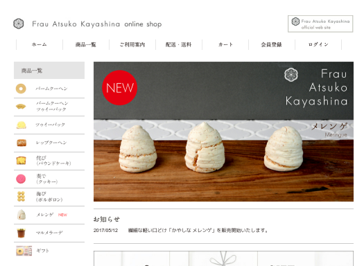 kayashina-onlineshop.com