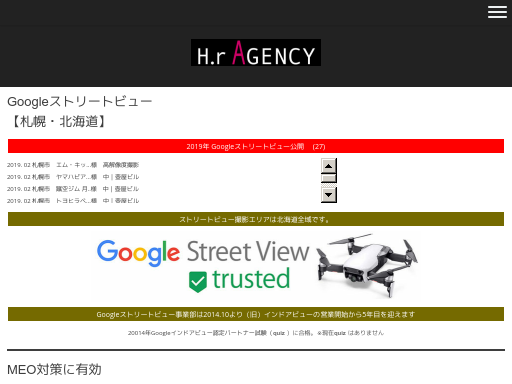 hr-agency.net